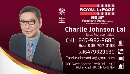 Charlie Johnson Lai Business Cred.JPG